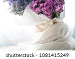 statice flower bouquet | Shutterstock . vector #1081415249