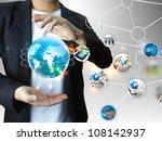 businessman holding business... | Shutterstock . vector #108142937
