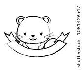 cute animals design | Shutterstock .eps vector #1081429547