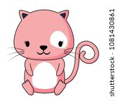 cute cat icon | Shutterstock .eps vector #1081430861