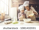 cute little girl and her... | Shutterstock . vector #1081432031