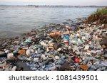 semporna  malaysia   circa may... | Shutterstock . vector #1081439501