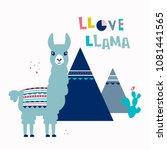 llama alpaca. love llama card.... | Shutterstock .eps vector #1081441565