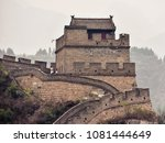 badaling  beijing china   apr.... | Shutterstock . vector #1081444649