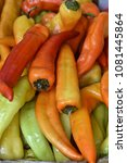 pile of vegetable   Shutterstock . vector #1081445864