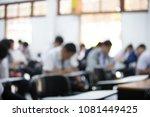 blur focus.front view abstract... | Shutterstock . vector #1081449425