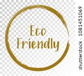 eco friendly label vector ... | Shutterstock .eps vector #1081451069
