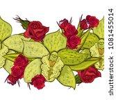 vector seamless flower pattern...   Shutterstock .eps vector #1081455014