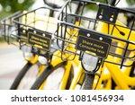 seattle  washington  usa  ... | Shutterstock . vector #1081456934