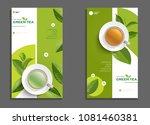 black tea and green tea cup... | Shutterstock .eps vector #1081460381