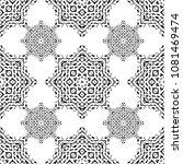 black and white seamless ethnic ... | Shutterstock .eps vector #1081469474