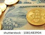 bitcoin on japanese yen bills.... | Shutterstock . vector #1081483904