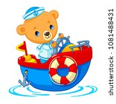 bear sailor on boat cartoon... | Shutterstock .eps vector #1081488431