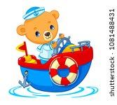 bear sailor on boat cartoon... | Shutterstock .eps vector #1081488431