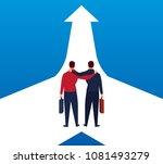 two businessmen walk side by... | Shutterstock .eps vector #1081493279