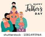 happy fathers day. vector... | Shutterstock .eps vector #1081495964