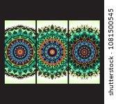beautiful hand drawn indian... | Shutterstock . vector #1081500545