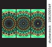 beautiful hand drawn indian... | Shutterstock . vector #1081500569