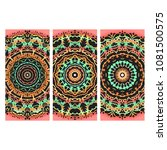beautiful hand drawn indian... | Shutterstock . vector #1081500575