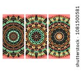 beautiful hand drawn indian... | Shutterstock . vector #1081500581