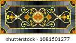 illustration in stained glass... | Shutterstock .eps vector #1081501277