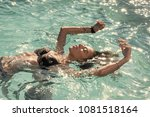 sexy woman on caribbean sea in... | Shutterstock . vector #1081518164