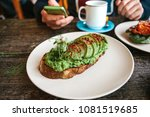 sandwich with avacado on a... | Shutterstock . vector #1081519685