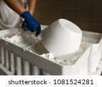 close up of a man forming...   Shutterstock . vector #1081524281