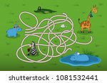 help the little hippo to find... | Shutterstock .eps vector #1081532441