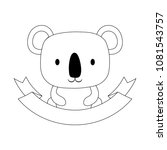 cute animals design | Shutterstock .eps vector #1081543757