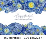 vector pattern of starry night... | Shutterstock .eps vector #1081562267