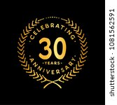 30 years design template. 30th... | Shutterstock .eps vector #1081562591