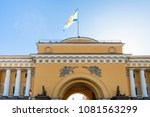 Small photo of front view of old Admiralty building from Admiralty Embankment in Saint Petersburg city in march
