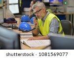 industrial control room... | Shutterstock . vector #1081569077
