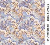 spring background. watercolor... | Shutterstock . vector #1081569611