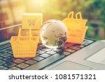 global or worldwide online...   Shutterstock . vector #1081571321