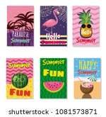 vector set of bright summer... | Shutterstock .eps vector #1081573871