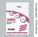 a4 flyer template. abstract... | Shutterstock .eps vector #1081580141