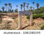 the egyptian gate of rameses ii ... | Shutterstock . vector #1081580195