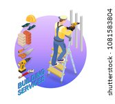 home repair isometric template. ... | Shutterstock .eps vector #1081583804