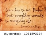 learn how to see.realize that...   Shutterstock . vector #1081593134