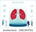 breathing lungs anatomy check... | Shutterstock .eps vector #1081594781
