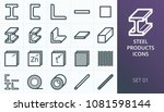 metal and steel products icons. ... | Shutterstock .eps vector #1081598144