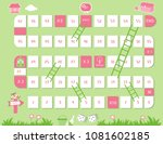 board games  ladders game ... | Shutterstock .eps vector #1081602185