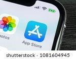 sankt petersburg  russia  april ...   Shutterstock . vector #1081604945