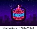 circus neon sign. design...   Shutterstock .eps vector #1081609169