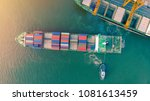 aerial view of container ships... | Shutterstock . vector #1081613459