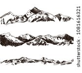 vector mountains sketch  hand... | Shutterstock .eps vector #1081616321