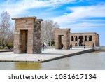 temple of debod  an ancient... | Shutterstock . vector #1081617134