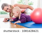 happy mom and her baby... | Shutterstock . vector #1081628621